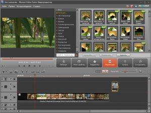 Movavi Video Suite - обзор, программа