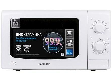Samsung ME81KRW-3