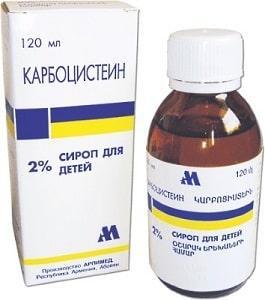 Карбоцистеин