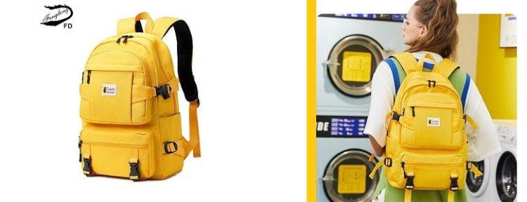 Модный желтый рюкзак