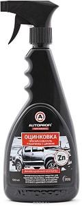 AUTOPROFI Оцинковка