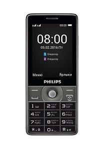 Philips Xenium E570