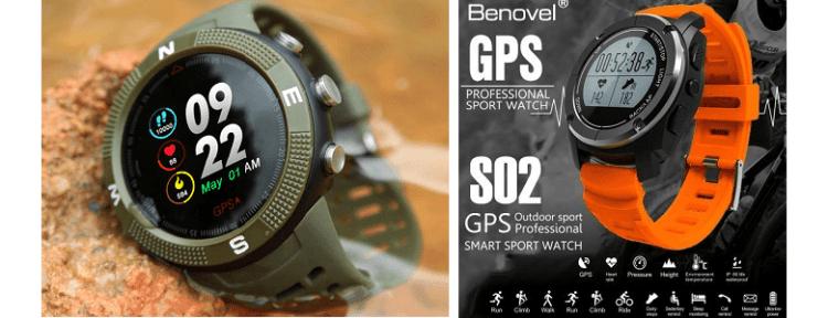 Benovel S66