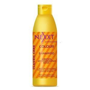 NEXXT Professional Classic Care Colour