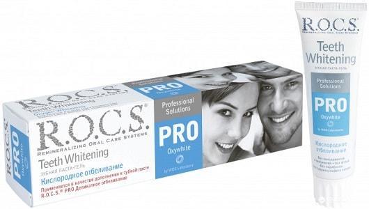 R.O.C.S. Pro Кислородное отбеливание