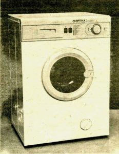 Стиральная машина 1975 года